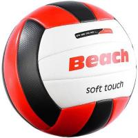 Volleyball PEARL sports Beachvolleyball