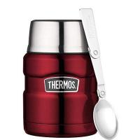 Thermobehälter THERMOS Speisegefäß Stainless King, Edelstahl Cranberry 0,47 l - BPA-Free